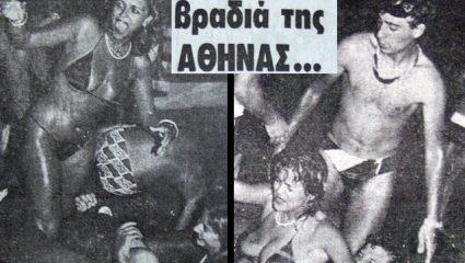 «Η πιο τρελή γυμνή βραδιά της Αθήνας»