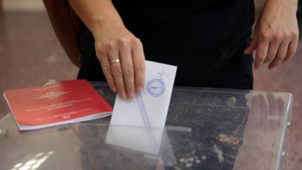 Νέα δημοσκόπηση για τις ευρωεκλογές: Αυτή είναι η διαφορά των δύο κομμάτων