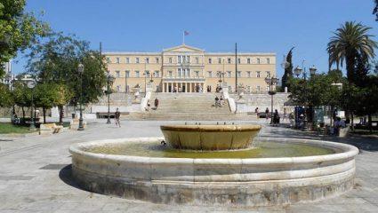 ΝΔ: Απομάκρυναν διορισμένο επί ΣΥΡΙΖΑ υπάλληλο της Βουλής