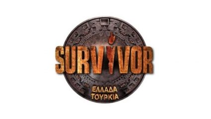 Survivor 3: Πήραν την ασυλία οι Έλληνες