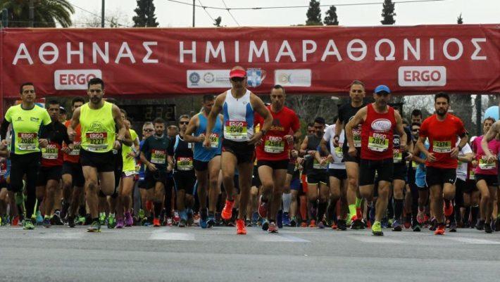 Ημιμαραθώνιος Αθήνας: Οι κυκλοφοριακές ρυθμίσεις για τον αγώνα της Κυριακής