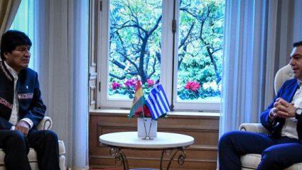 Τσίπρας: «Φίλε πρόεδρε της Βενεζου…, της Βολιβίας» (ΒΙΝΤΕΟ)