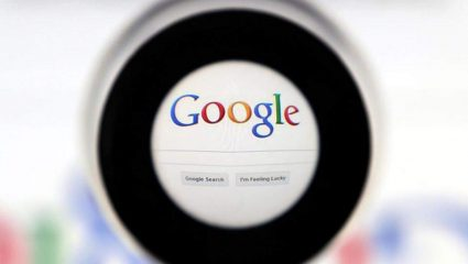 Nέο πρόστιμο στην Google από την Κομισιόν