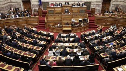 Υπόθεση Novartis: Από ώρα σε ώρα η δικογραφία στη Βουλή
