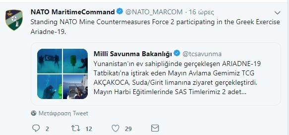 Κομάντο φωτογραφίζονται με την τουρκική σημαία στον βυθό της Σούδας (ΦΩΤΟ)