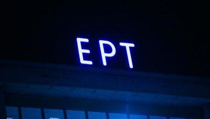 Ανησυχία στην ΕΡΤ για την επόμενη μέρα των εκλογών