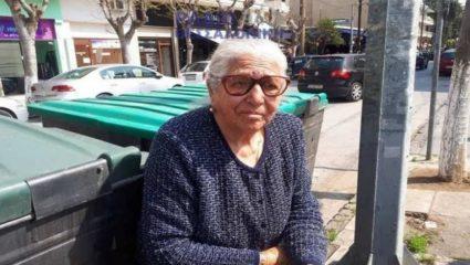 Τρομαγμένη η 90χρονη μετά τη σύλληψή της: «Δεν θα ξαναπουλήσω παντοφλάκια»