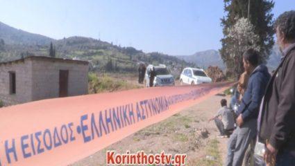 Κόρινθος: Ιδιοκτήτης σπιτιού σκότωσε επίδοξο διαρρήκτη – Πέταξε το πτώμα σε λατομείο