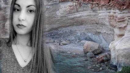 Διαψεύδει το υπουργείο Δικαιοσύνης την κακοποίηση του 21χρονου κατηγορούμενου για τη δολοφονία της Ελένης Τοπαλούδη