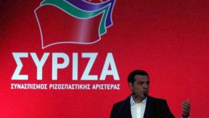 Το νέο κόμμα του Αλέξη Τσίπρα