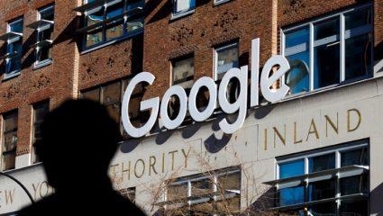 Τέλος από σήμερα το Google+