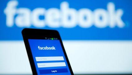 Το facebook σε ρόλο… προξενήτρας: Νέα υπηρεσία βρίσκει ταίρι στους μοναχικούς χρήστες
