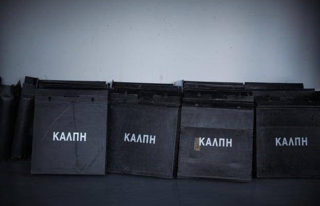 Εκλογές 2019: Μάθε πού ψηφίζεις