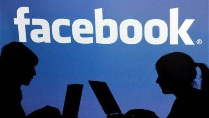 Nέα λειτουργία του facebook για σεβασμό στους νεκρούς χρήστες