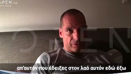 Βίντεο ντοκουμέντο Βαρουφάκη από το βράδυ του δημοψηφίσματος – Τι λέει για τον Τσίπρα