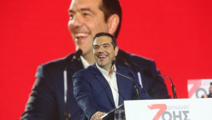 Τσίπρας: «Με διαφορά ήθους η Ρένα Δούρου θα είναι ξανά Περιφερειάρχης Αττικής» (ΒΙΝΤΕΟ)