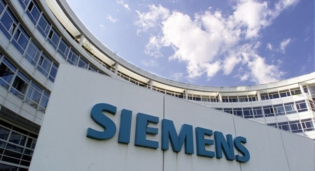 Υπόθεση Siemens: Την ενοχή 11 κατηγορουμένων πρότεινε η εισαγγελέας