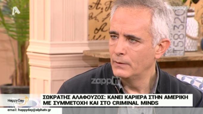Μισθός στα... ύψη: Πόσα χρήματα παίρνει ο Σωκράτης Αλαφούζος για ένα επεισόδιο του Criminal Minds!