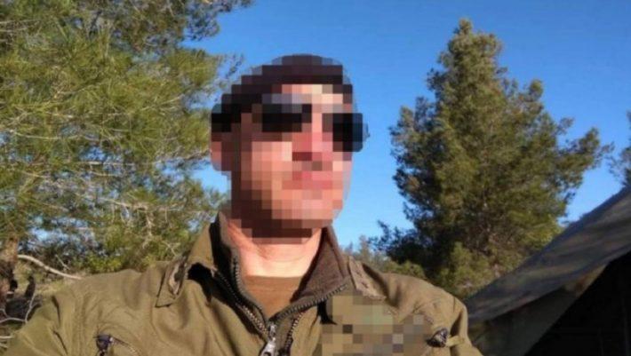 Φόβοι και για άλλα θύματα του serial killer στην Κύπρο - «Έχουν εξαφανιστεί 22 κοπέλες»