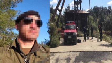 Εγκληματολόγοι σκιαγραφούν το προφίλ του serial killer της Κύπρου – ΒΙΝΤΕΟ