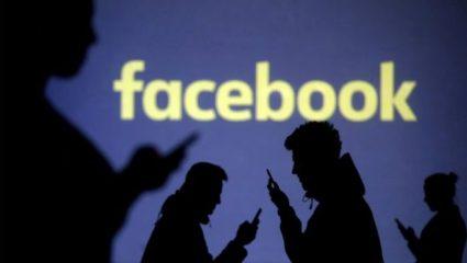 Το facebook θα έχει 4,9 δισ. νεκρούς χρήστες μέχρι το 2100!