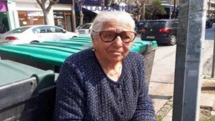 Η AΑΔΕ ακύρωσε το πρόστιμο στη γιαγιά με τα τερλίκια