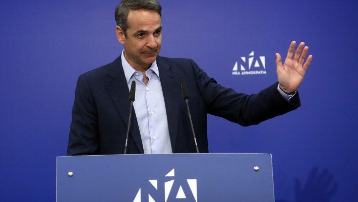Απρόοπτο στην ομιλία Μητσοτάκη: Αναφέρθηκε στο ΣΥΡΙΖΑ και... έπεσε το ρεύμα! (ΒΙΝΤΕΟ)