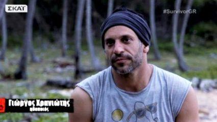 Ο Γιώργος Χρανιώτης αποκάλυψε πως ικανοποιούσε τις… ορέξεις του στο «Survivor» (ΒΙΝΤΕΟ)