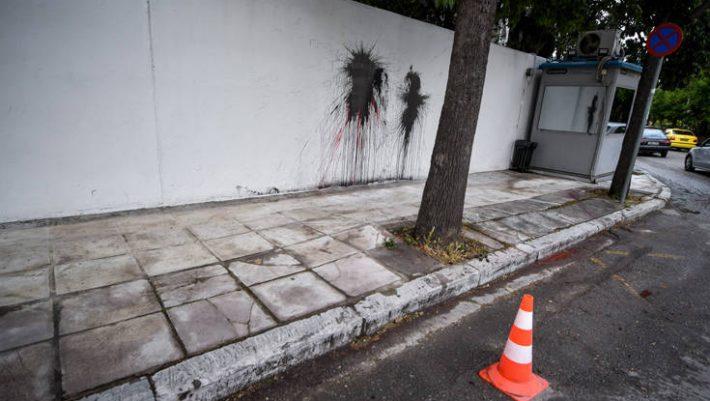 Επίθεση με μπογιές στο σπίτι του Αμερικανού πρέσβη - Ανέλαβε την ευθύνη ο Ρουβίκωνας - ΒΙΝΤΕΟ