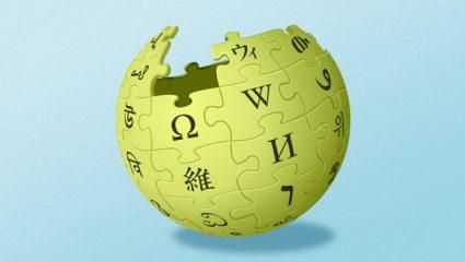 Τέλος η Wikipedia από την Κίνα -Την μπλόκαρε σε όλες τις γλώσσες!