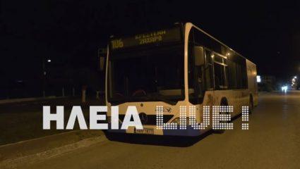 Βίντεο-ντοκουμέντο από την ομηρία στο λεωφορείο του ΚΤΕΛ Ηλείας