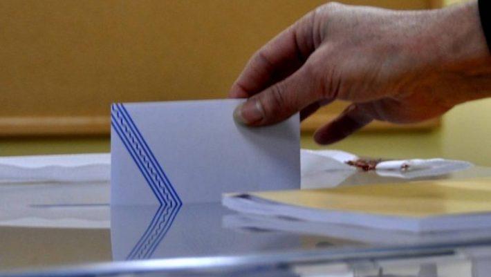 Προσοχή: Αλλού ψηφίζουμε για ευρωεκλογές, περιφέρεια και αλλού για δήμο