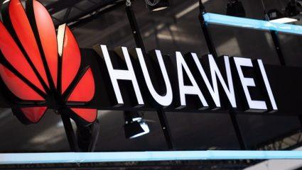 Κίνδυνος για την Huawei