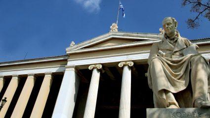 Παγκόσμια διάκριση για το Πανεπιστήμιο Αθηνών
