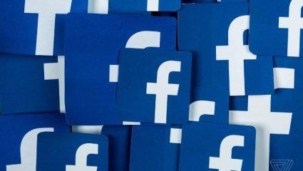Το Facebook απενεργοποίησε 2,2 δισεκατομμύρια ψεύτικους λογαριασμούς