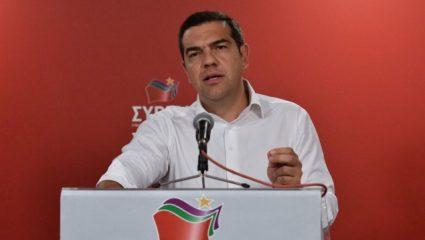 Πρόωρες εκλογές προκήρυξε ο Αλέξης Τσίπρας