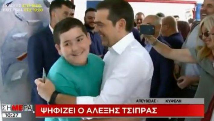 Πιτσιρικάς αποκάλυψε στον Τσίπρα πως θέλει να γίνει Πρόεδρος της Δημοκρατίας (BINTEO)