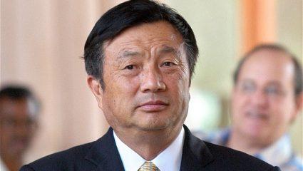 Ιδρυτής της Huawei για Τραμπ: «Θα τον αγνοήσω» – ΒΙΝΤΕΟ