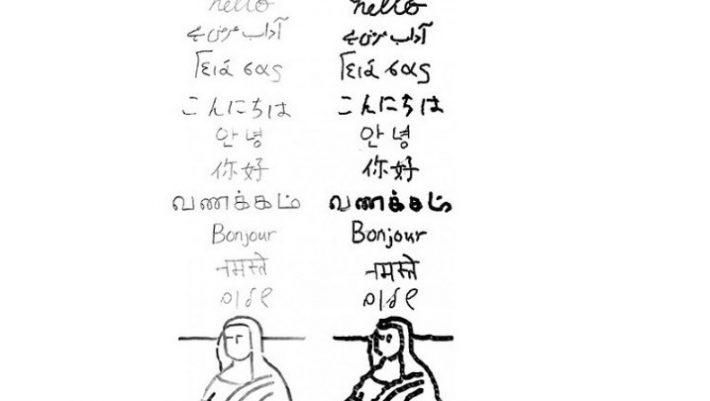 Ρομπότ μαθαίνει να γράφει «γεια σας» στα ελληνικά και άλλες γλώσσες