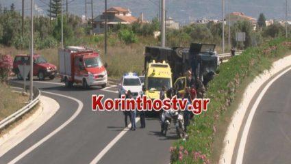 Κόρινθος: Ανατράπηκε κλούβα της αστυνομίας που μετέφερε κρατούμενους των φυλακών (ΦΩΤΟ)