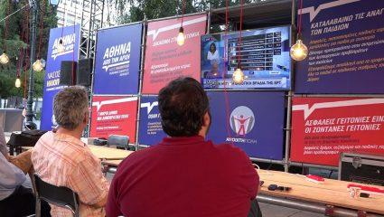 Που παρακολούθησε τον αγώνα Τσιτσιπά-Βαβρίνκα ο Υφυπουργός αθλητισμού;