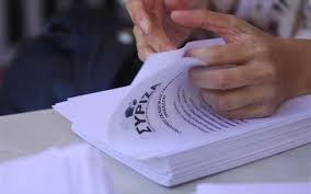 Μετακινήσεις στελεχών του ΣΥΡΙΖΑ σε άλλες εκλογικές περιφέρειες