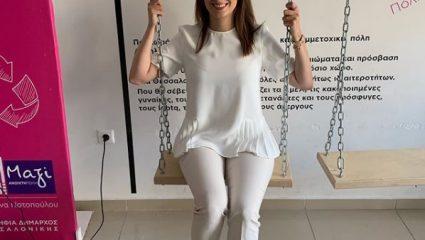 Κούνια-μπέλα για την Κατερίνα Νοτοπούλου
