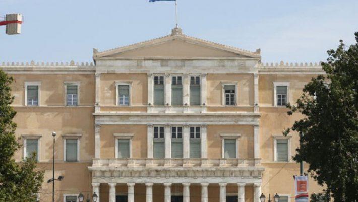 Διαλύεται η Βουλή - Ποιες οι δύο τελευταίες νομοθετικές πρωτοβουλίες