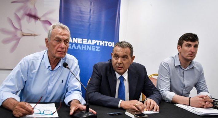 Επίσημο: Δεν κατεβαίνουν στις Εθνικές εκλογές οι ΑΝ.ΕΛ