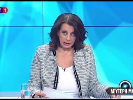 «Το άθλιο βίντεο-προπαγάνδας της Κατερίνας Ακριβοπούλου»