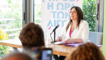 H Ζωή Κωνσταντοπούλου θέλει να συμμετέχει στο ντιμπέιτ