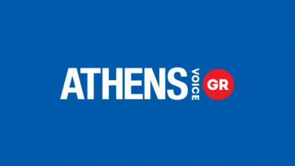 Η ντροπιαστική ανάρτηση της Athens Voice για τη νεκρή νοσοκόμα που κατέβηκε άρον άρον