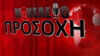 Ο Χίος το τερμάτισε: Η αδιανόητη επίθεση στον Τσιτσιπά λόγω… καψούρας με Σάκκαρη (Pic)