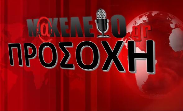 Ο Χίος το τερμάτισε: Η αδιανόητη επίθεση στον Τσιτσιπά λόγω... καψούρας με Σάκκαρη (Pic)